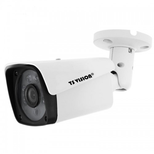 AHD CCTV camera 2MP, housing, IP66