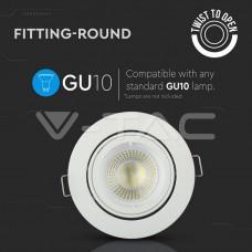 GU10/GU5.3(MR16) Fitting Round White