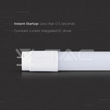 LED Tube SAMSUNG CHIP  - 60cm 9W G13 Nano Plastic Rotatable А++ 6400K