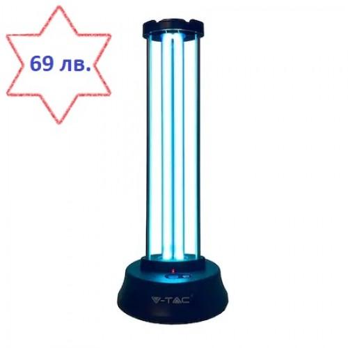 38W UVC Lamp with sensor